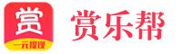 赏乐帮logo