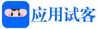 应用试客logo